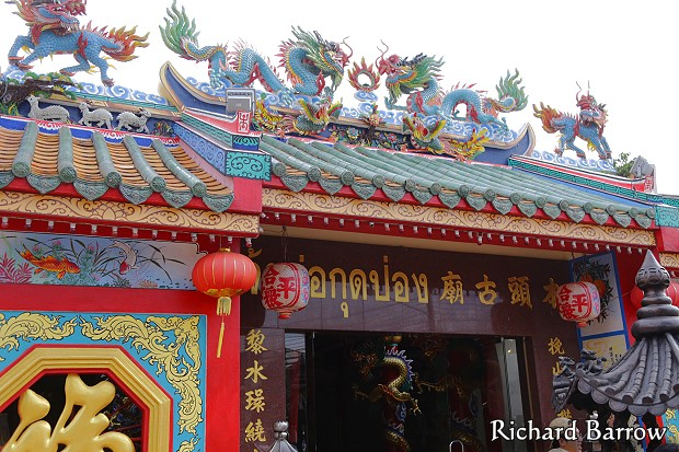 Chao Pho Kut Pong Shrine